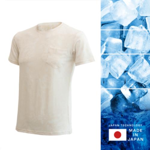 リベルタ FREEZE TECH LIFE STYLE LINE 冷却ポケット付き半袖Tシャツ クルーネック ホワイト◆全2色◆