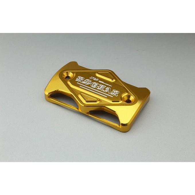R'S GEAR マスターシリンダーガード 025S クラシックゴールド