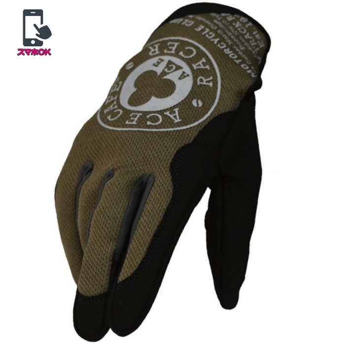 ACE CAFE LONDON ACE CAFE RACER メカニック メッシュグローブ カーキ/グレー◆全3色◆