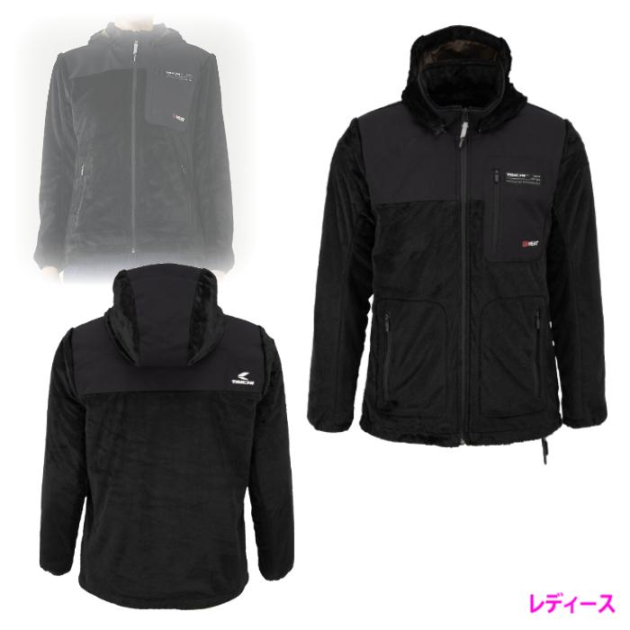 アールエスタイチ (レディース)RSU630 e-HEAT フリース インナーパーカ BLACK ◆全2色◆