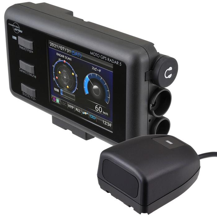 DAYTONA 21500 コムテック(COMTEC) バイク用 レーダー探知機 レーザー式オービス対応 防水 Bluetooth MOTO GPS RADAR 5(モト ジーピーエス レーダー ファイブ)