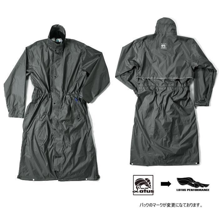 レイト商会 ロータスP LPUC02 ユーティリティーコート2 ガンメタ◆全2色◆