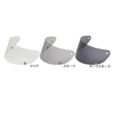 リード工業 RX-200R用 オプションシールド・リペアパーツ