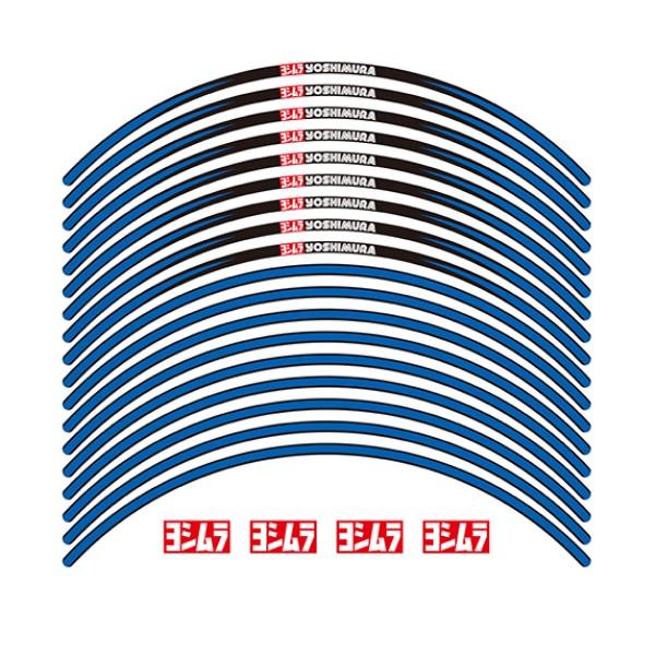 YOSHIMURA JAPAN リムステッカーType-A(17インチ/ブルー)