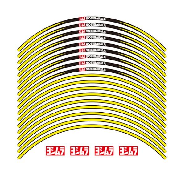 YOSHIMURA JAPAN リムステッカーType-A(17インチ/イエロー)