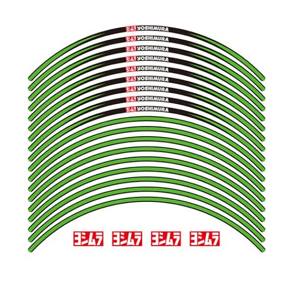 YOSHIMURA JAPAN リムステッカーType-A(17インチ/グリーン)