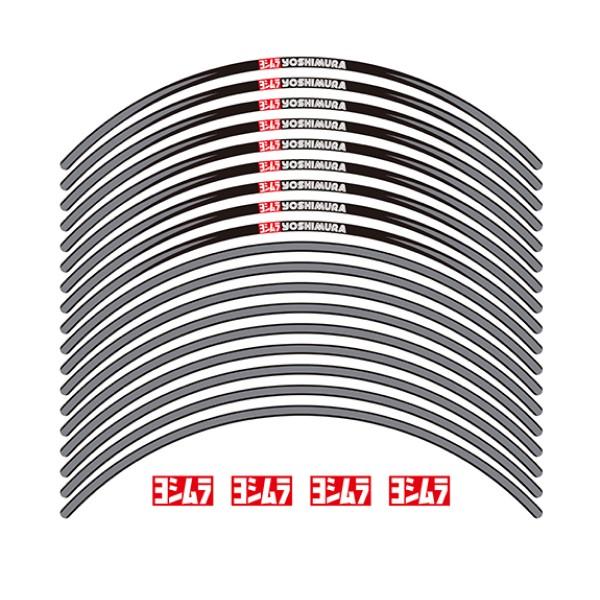 YOSHIMURA JAPAN リムステッカーType-A(17インチ/グレー)