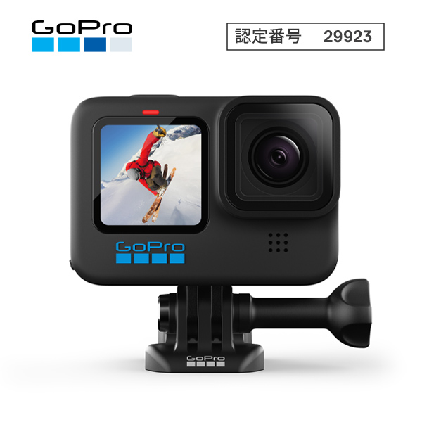 GoPro CHDHX-101-FW HERO10 Black