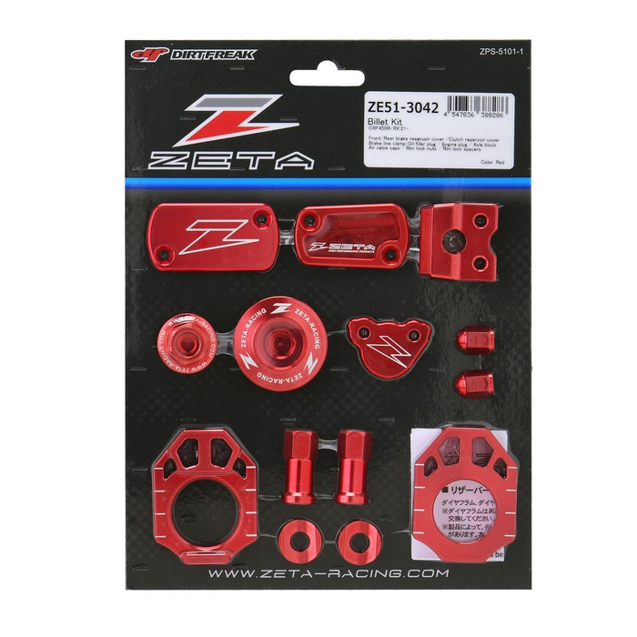 DIRTFREAK ZE51-3042 ビレットキット RED CRF450R/RX 21-