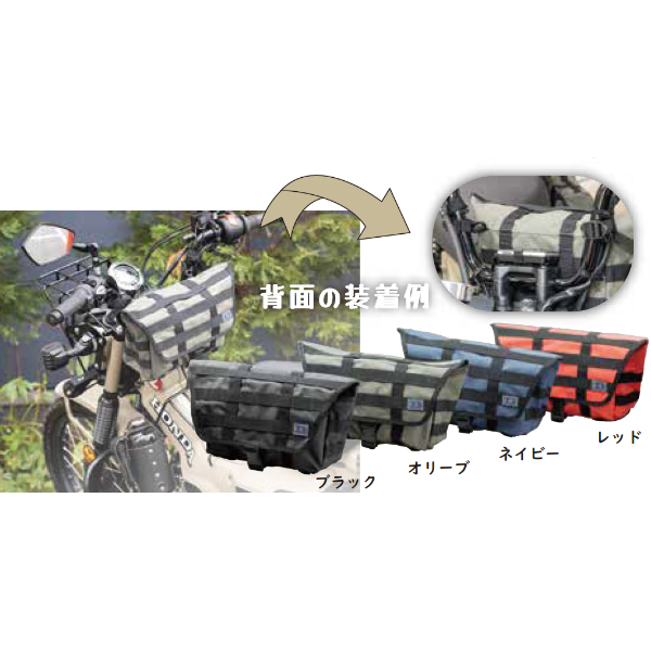 KIJIMA K3 ツールバッグ タクティカル TC03 ブラック