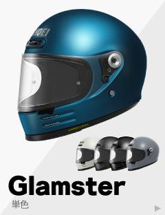 Glamster 単色