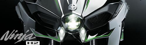 Ninja H2/H2R用カスタムパーツ一覧