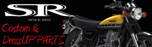 SRバナー