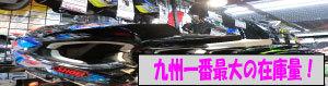 九州1番のオフロードコーナー!