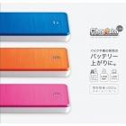 ポケットサイズのジャンプスターター【CharstaLite】が新発売!