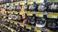 ARAI SHOEIヘルメットコーナー  The section of Arai, SHOEI helmets