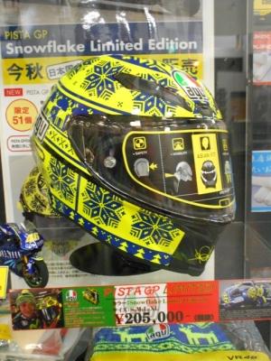 AGVヘルメット PISTA GP(限定品)入荷しました!!