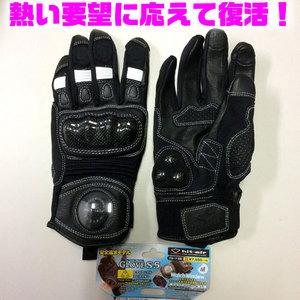 【腕時計対応!】hit-airプロテクターグローブS5入荷!