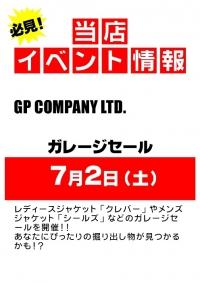 GPカンパニー ガレージセール開催!!