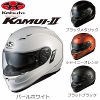 Kabuto  ヘルメットフィッティングサービス