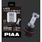 PIAA LEDヘッドライトバルブ アドレスV125S