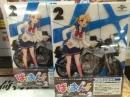 ばくおん!! DVD BLU-RAY 【VOL.2】 入荷!
