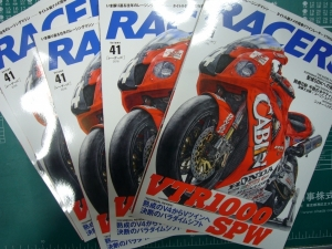 RACERS 41 「VTR1000SPW」
