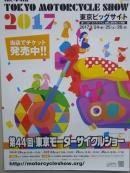 モーターサイクルショー 『前売りチケット』 販売中!!