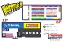 アップガレージライダースナップス三鷹東八店 店舗案内図