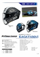 X-14 KAGAYAMA5 入荷!!