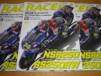 RACERS vol,44
