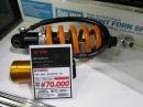 YZF-R25/R3・MT25/03対応ワイズギアKYBリアサス入荷!