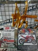 CBR250RRバックステップ!!