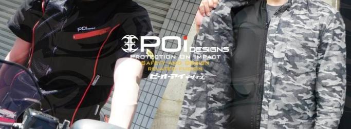 POI designs ピーオーアイデザイン