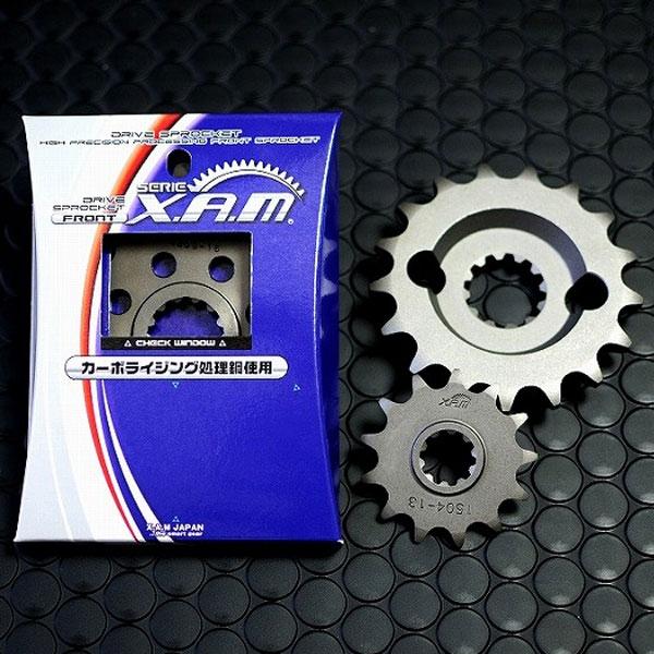 Xam Japan C6812 オフセットフロントスプロケット 13mm [スペーサー付き]