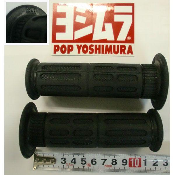 YOSHIMURA JAPAN グリップラバーセット