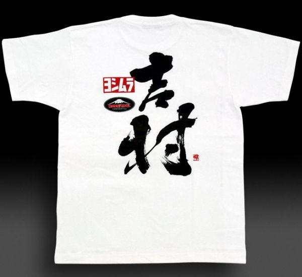 YOSHIMURA JAPAN ヨシムラロゴTシャツ