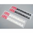 YOSHIMURA JAPAN ヨシムラ スモールファクトリーセット