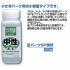 三宝化学 サビ除去剤 パーツSP (液状)