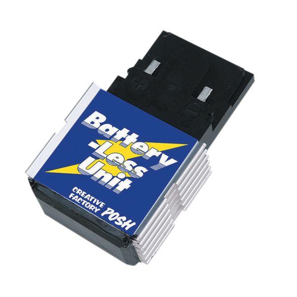 POSH バッテリーレスユニット