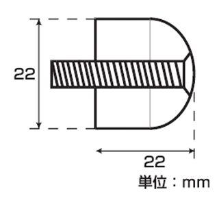 POSH ホンダ用バーエンド(左右セット)