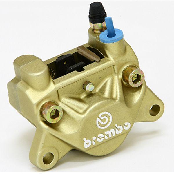 BREMBO 32mm キャスティング 2ポットキャリパー (旧カニ)