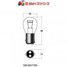 M&Hマツシマ M&Hマツシマ 12V18/5W口金球 S25