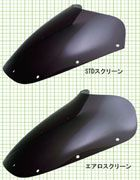 N-PROJECT BLUSTER2専用エアロスクリーン単体