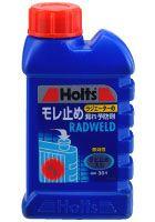 Holts ラドウェルド (小)