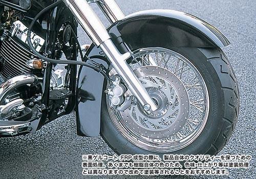 Easy Riders FLHスタイルフロントフェンダー