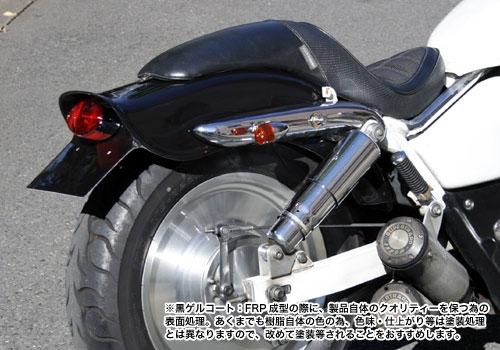 Easy Riders ファットボブリアフェンダーKIT