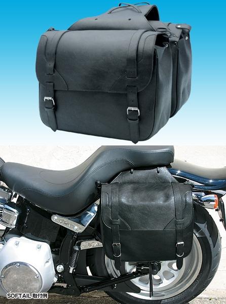 Easy Riders サドルバッグW-2