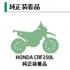 IRC GP-21