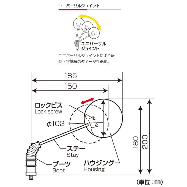 TANAX ラジカルミラー 8mm正ネジ